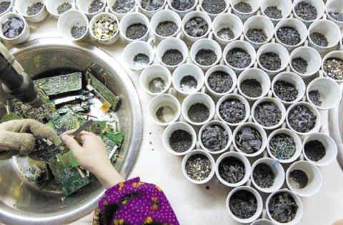 北京规范废弃电器电子产品回收利用