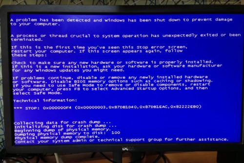 电脑蓝屏代码0x000000f4的原因和解决方法