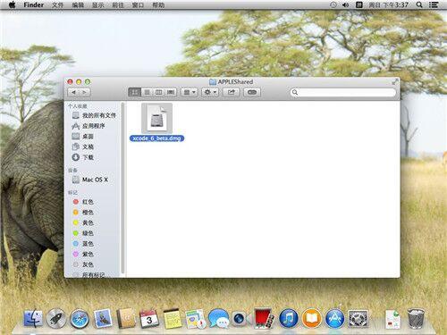 dmg文件的打开方法 几种常见方法