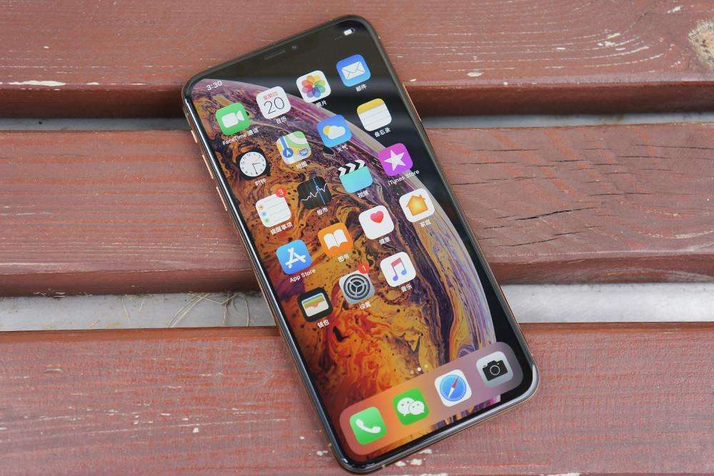 iPhone xs Max回收价格查询