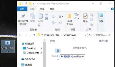 安装软件提示不能打开要写入的文件怎么办