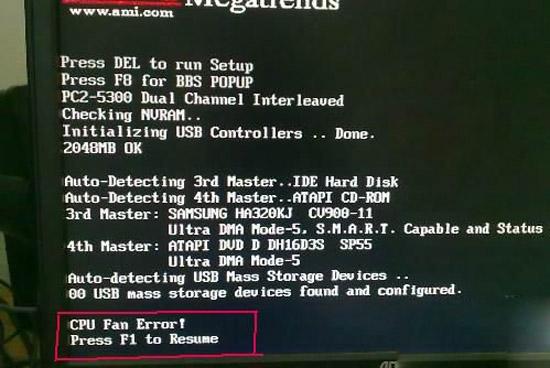 开机提示cpu fan error错误