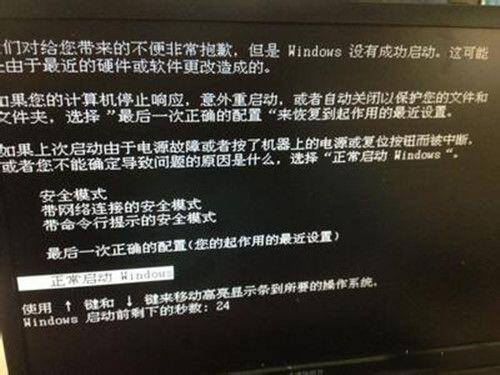 电脑无法启动怎么办 电脑无法启动4种解决方法
