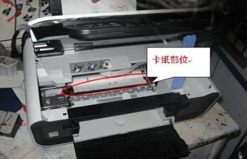 打印机卡纸怎么解决?