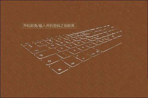 笔记本电脑背光键盘怎么开