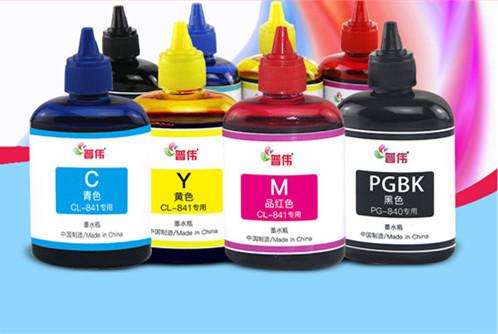 惠普打印机墨水怎么加 打印机墨水价格