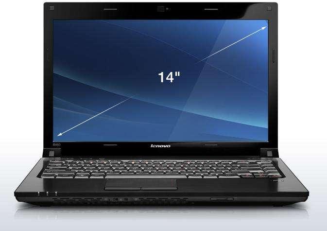 笔记本电脑黑屏故障处理方法解决