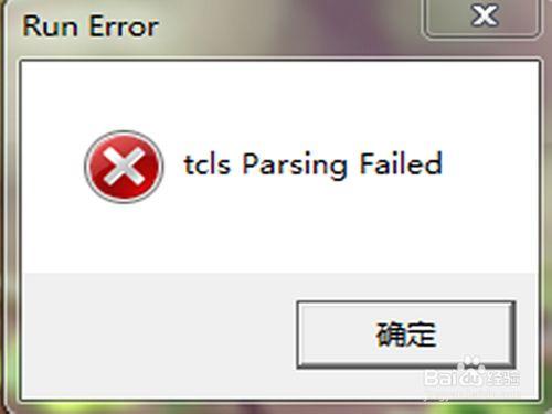 tcls parsing failed是什么意思?
