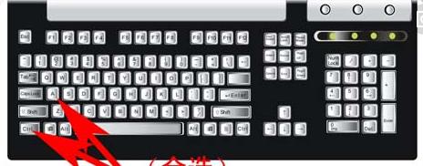 电脑热键,教您一些常用电脑热键