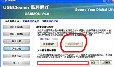 u盘被写保护怎么解除,教您u盘被写保护怎么解除