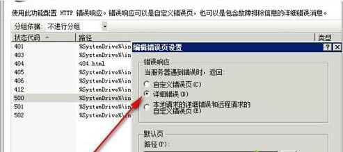 http500内部服务器错误,教您http500内部服务器错误解决方法