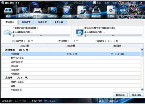 电脑突然蓝屏,教您电脑突然蓝屏怎么办