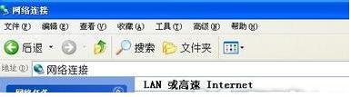 两台电脑怎么连接局域网,教您两台电脑怎么连接局域网