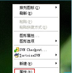 电脑屏幕保护色,教您xp电脑屏幕保护色设置方法