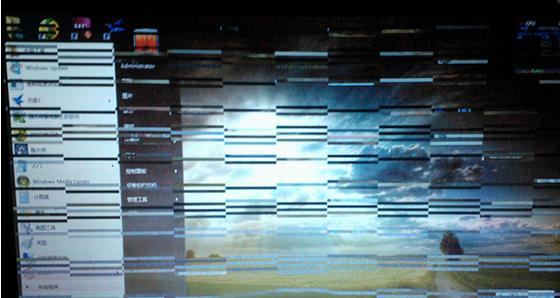 笔记本屏幕闪烁,教您笔记本屏幕闪烁怎么办