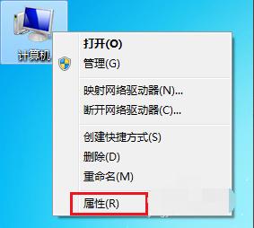 小编详解电脑usb接口不能用怎么解决