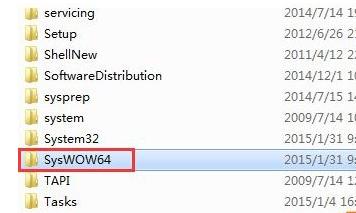 小编教你syswow64文件夹可不可以删除