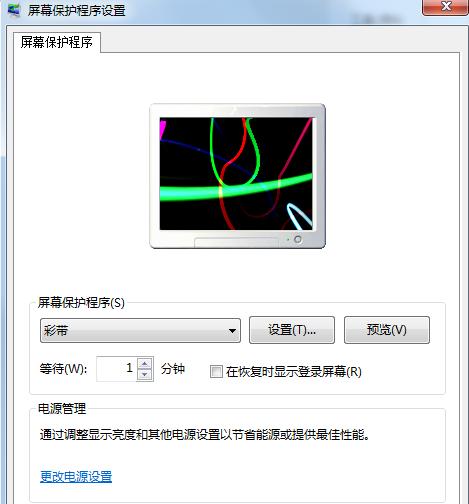 教你电脑屏幕保护图片设置方法