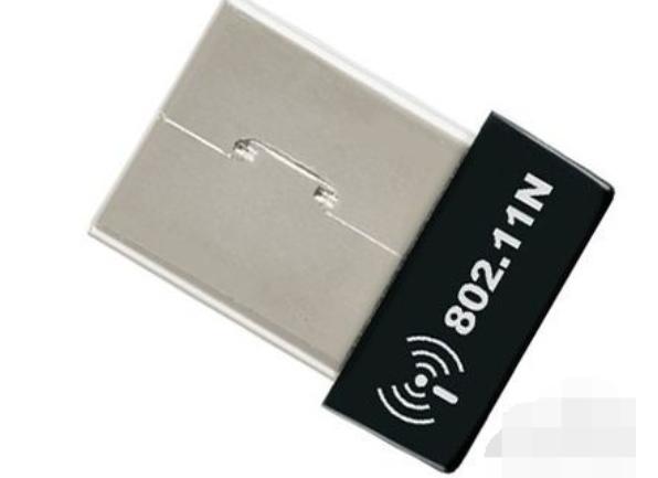 图文详解台式机怎么使用无线网卡