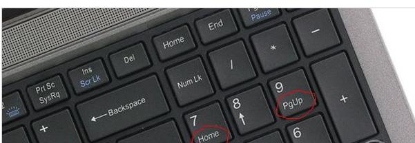 主编教您电脑home键有什么作用
