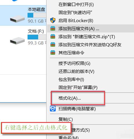 小编详解双系统卸载方法