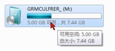 小编教你如何使用软碟通制作u盘启动