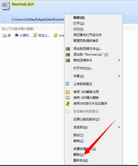 小编教你无法启动错误mswrd632怎么修复