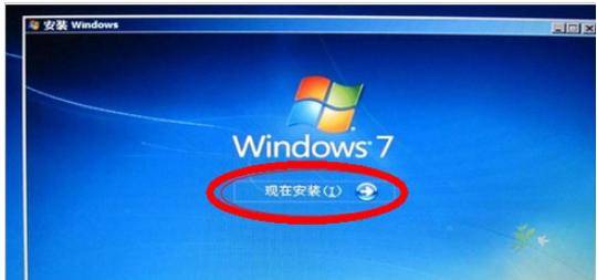 图文详解电脑启动后不显示桌面怎么办