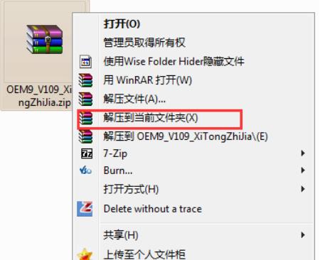 小编详解激活工具怎么激活office2007破解版