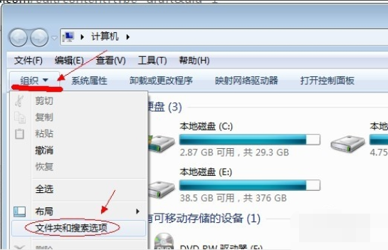 小编详解怎么显示和隐藏文件夹