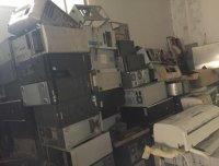中国废弃电脑、家电等电子产品如何回收利用